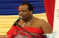 Оппозиция в Свазиленде попросила Coca-Cola о поддержке