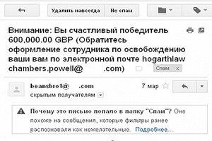 """Gmail объяснит попадание писем в папку """"Спам"""""""