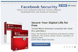 Facebook бесплатно раздаст антивирусы с лицензией