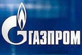 Против «Газпрома» возбудили дело