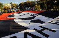 """""""Свобода"""" намерена провести марш в честь Бандеры 1 января"""