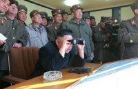 """У КНДР пригрозили почати ядерну війну, """"тільки-но зауважать загрозу"""""""