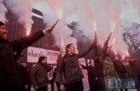 Возле дома Авакова активисты требуют его отставки