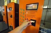 У метро Києва відключають автомати з продажу жетонів