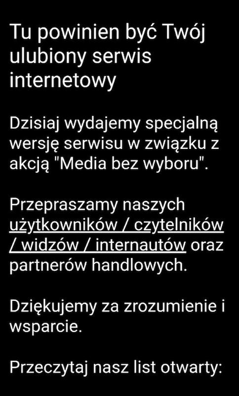Протест польских медиа