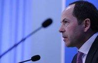Тигипко обещает уйти в отставку