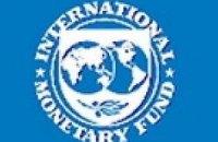 В МВФ прогнозируют продолжение кризиса