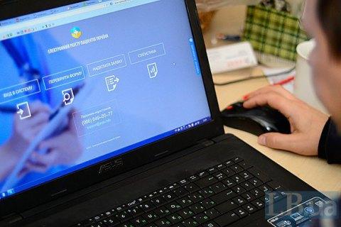 Поиск по фамилии в имущественных реестрах откроют с 6 октября