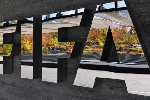 """ФИФА наложил санкции на """"Манчестер Сити"""" за нарушения, связанные с международными трансферами"""