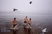 На Водохреща в Україні прогнозують плюсову температуру