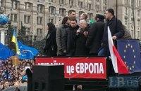 Качиньский выступил на Евромайдане