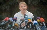 Тимошенко висловила співчуття у зв'язку з розстрілом французьких журналістів