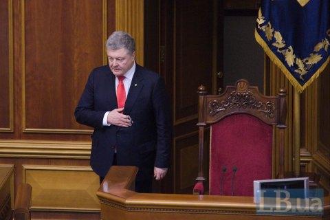 НАБУ не будет расследовать жалобу на узурпацию власти Порошенко при введении военного положения