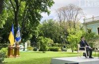 В Киеве началась пресс-конференция Зеленского