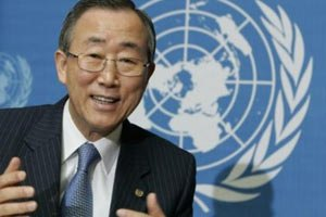 Пан Ги Мун призывает к объединению Кипра