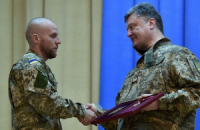 Николаевский десантник стал полным кавалером ордена Хмельницкого