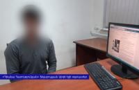 В Армении возник скандал из-за поста в Facebook о том, что Пашинян якобы поздравил Трампа с гибелью иранского генерала
