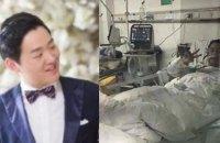 В Китае скончался 29-летний врач, который отложил свадьбу ради лечения больных с коронавирусом