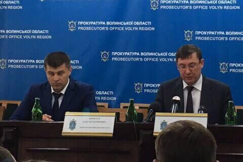 Назначен новый прокурор Волынской области