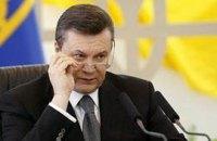 Янукович даст денег на больницу Ющенко