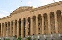 Парламент Грузии решил переехать в Кутаиси