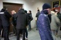 Националисты сорвали пленум комсомольцев в Киеве