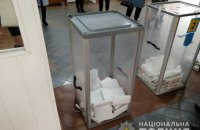 """У Білій Церкві спостерігач зірвав пломбу з урни для голосування, """"щоб перевірити її на міцність"""""""