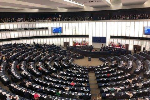 Визитом Медведчука в Европарламент должна заняться ГПУ - Разумков