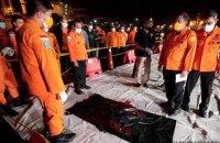 """Найдены """"черные ящики"""" самолета, который разбился в Индонезии (обновлено)"""