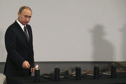 Путін заявив, що змушений піти на самоізоляцію через COVID в його оточенні