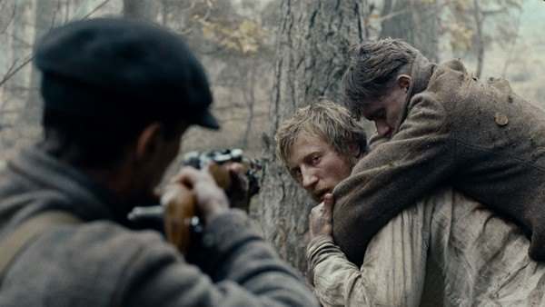 Кадр из фильма В тумане