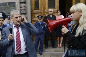 Кияни протестували проти Генплану-2025