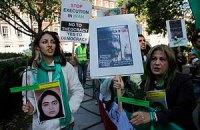 В Ірані розпочалися протести проти антиісламського фільму
