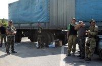 У Мукачевому постраждали міліціонери, які по 4 рази були в зоні АТО