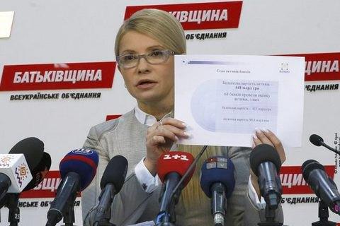 Тимошенко закликала НАБУ зайнятися Гонтаревою і Ворушиліним