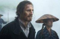 Світова прем'єра нового фільму Скорсезе пройде у Ватикані