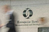 ЄБРР інвестував понад €1,1 млрд в українські проєкти протягом 2019 року