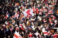 Опозиція Білорусі закликала до безстрокової акції непокори після таємної інавгурації Лукашенка