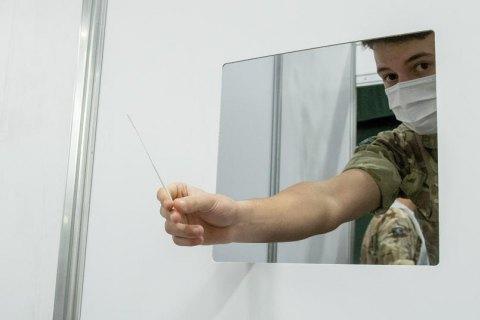 У ЗСУ зафіксували 225 нових випадків коронавірусу