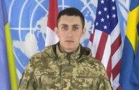 Стало відоме ім'я військового, який загинув через підрив авто на Донбасі