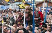 Запорізькі козаки закликали російських залишити Донбас