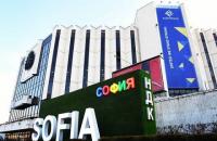 Болгария на полгода возглавила Евросоюз