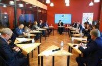 """""""Енергоатом"""" та Українська Енергетична Асоціація спільно з експертами обговорили стратегічне бачення розвитку атомної енергетики"""