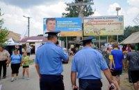 На Сорочинському ярмарку правопорядок забезпечать 400 міліціонерів