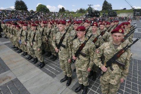 На Хрещатику в Києві проводять репетицію параду