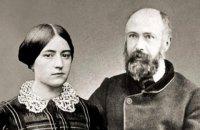 Католицька церква вперше прославила як святих подружжя