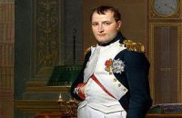 Учебные тетради Наполеона ушли с молотка за 93 тысячи евро