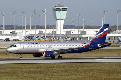 Названа дата остановки полетов российских авиакомпаний в Украину