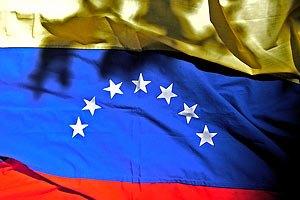 Венесуэла закрыла границы в преддверии президентских выборов