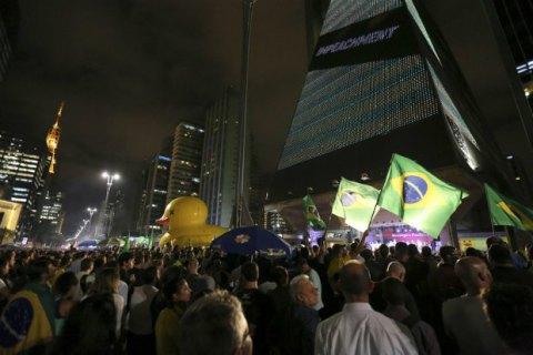 У Бразилії поліція розігнала акцію протесту